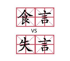 河北省考复习,教你一招解决行测逻辑填空难题