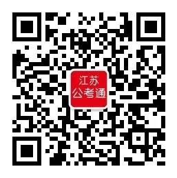 0元领!近5年江苏省考行测考过的成语汇总!